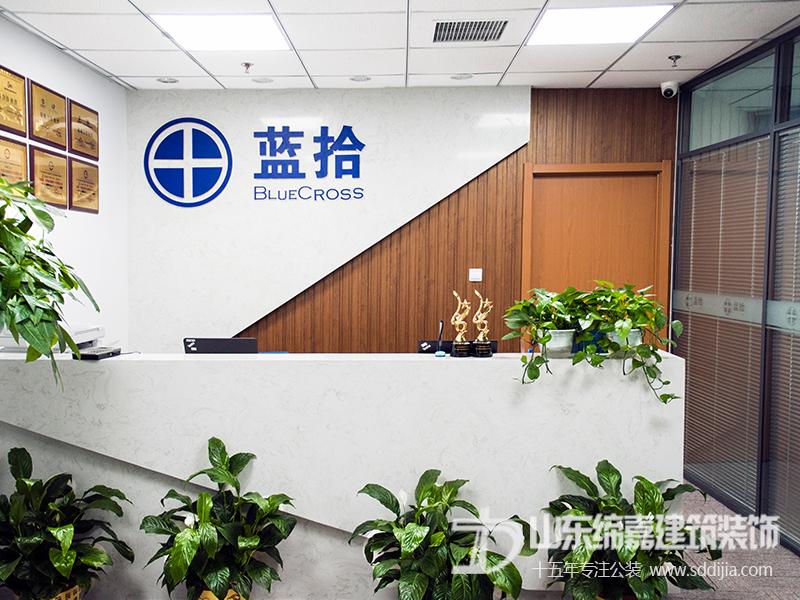 蓝拾经济信息咨询(浙江)有限公司实拍